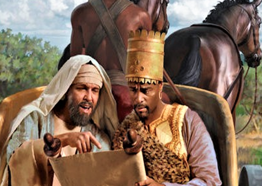 "The Doxology Desk: Acts 8:26-40, ""Philip and the Ethiopian Eunuch"""